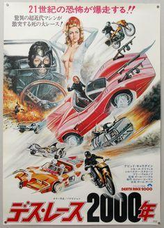 films Vintage racing