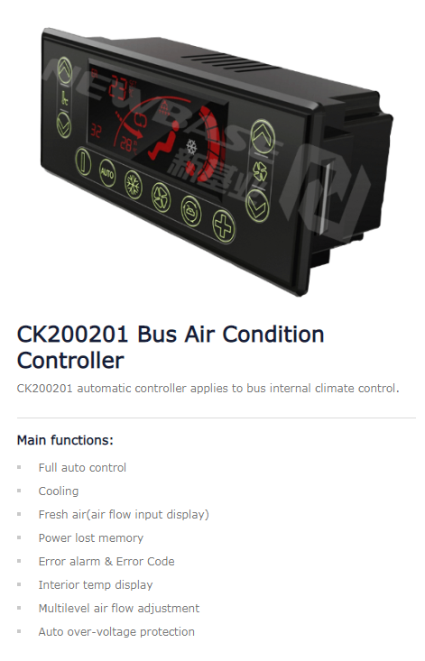 Main Functions Full Auto Control Cooling Fresh Air Air Flow Input