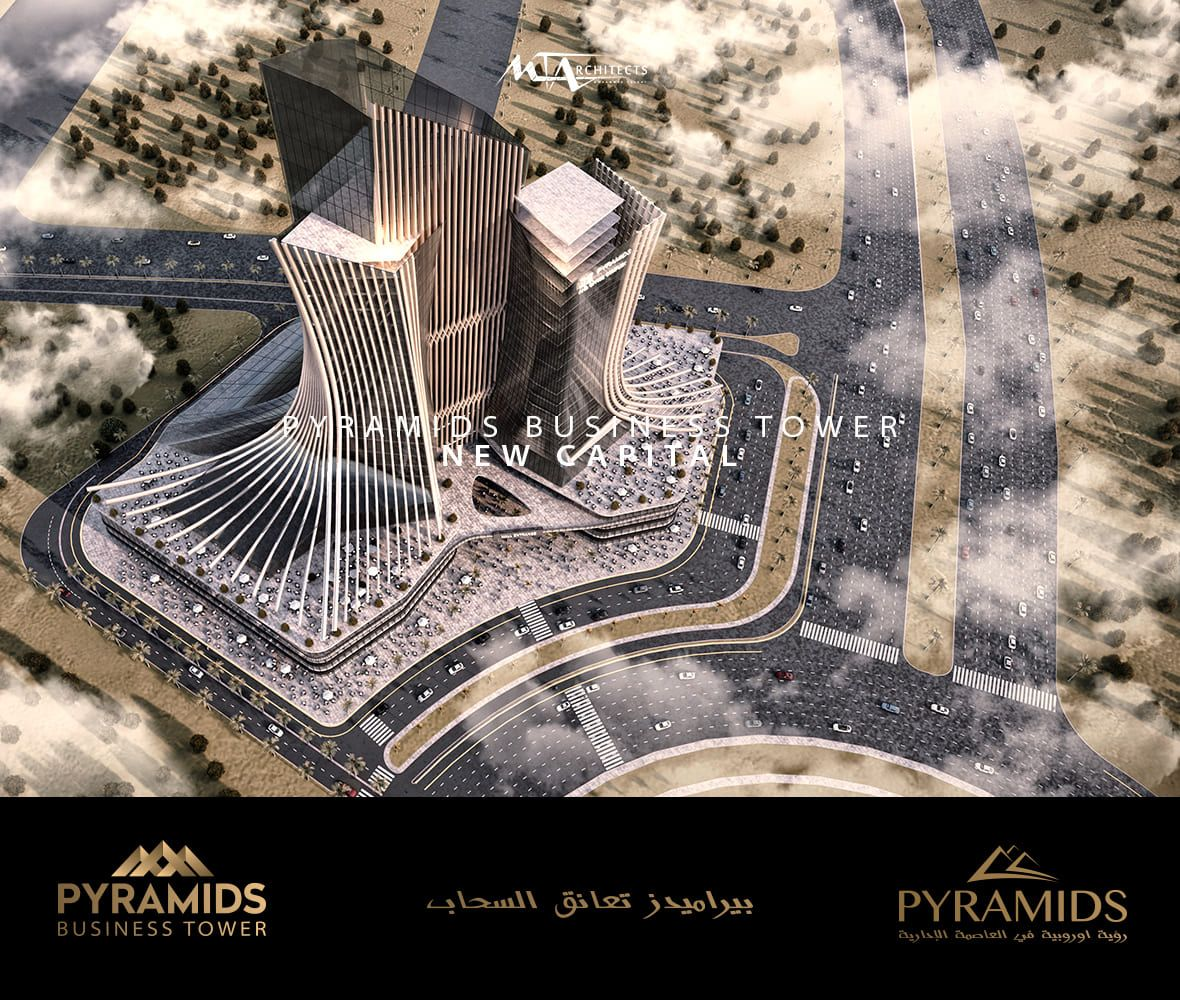 بيراميدز بيزنس تاور العاصمة الادارية Pyramids Business Tower New Capital أول برج مطروح للبيع في العاصمة الادارية يوفن Chanel Boy Bag Egypt Pyramids