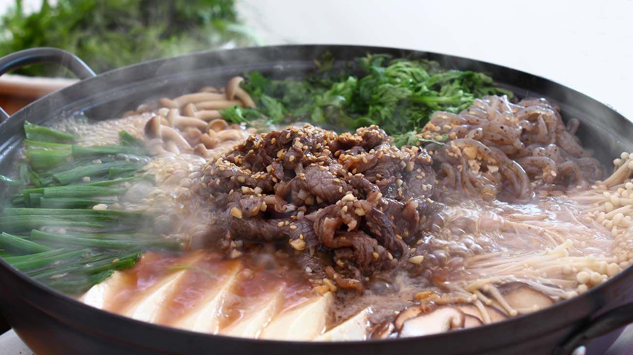 Korean Beef Hot Pot, Bulgogi Jeongol Recipe & Video ...