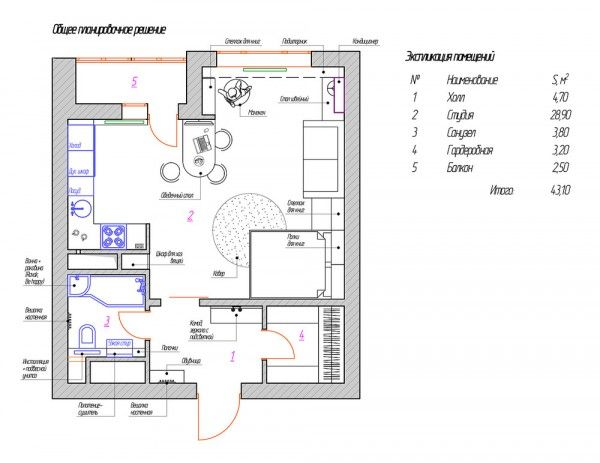 4 small beautiful apartments under 50 square meters house plan pinterest square meter - Four small apartments undersquare meters ...