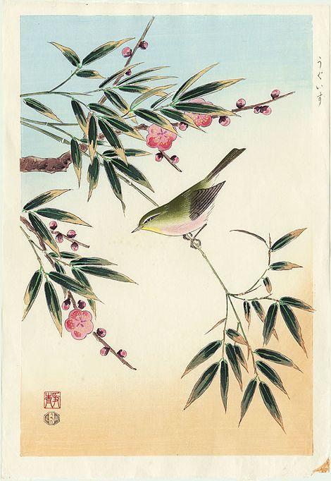 Artmemo Oiseaux En Estampes Japonaises Estampes Estampe