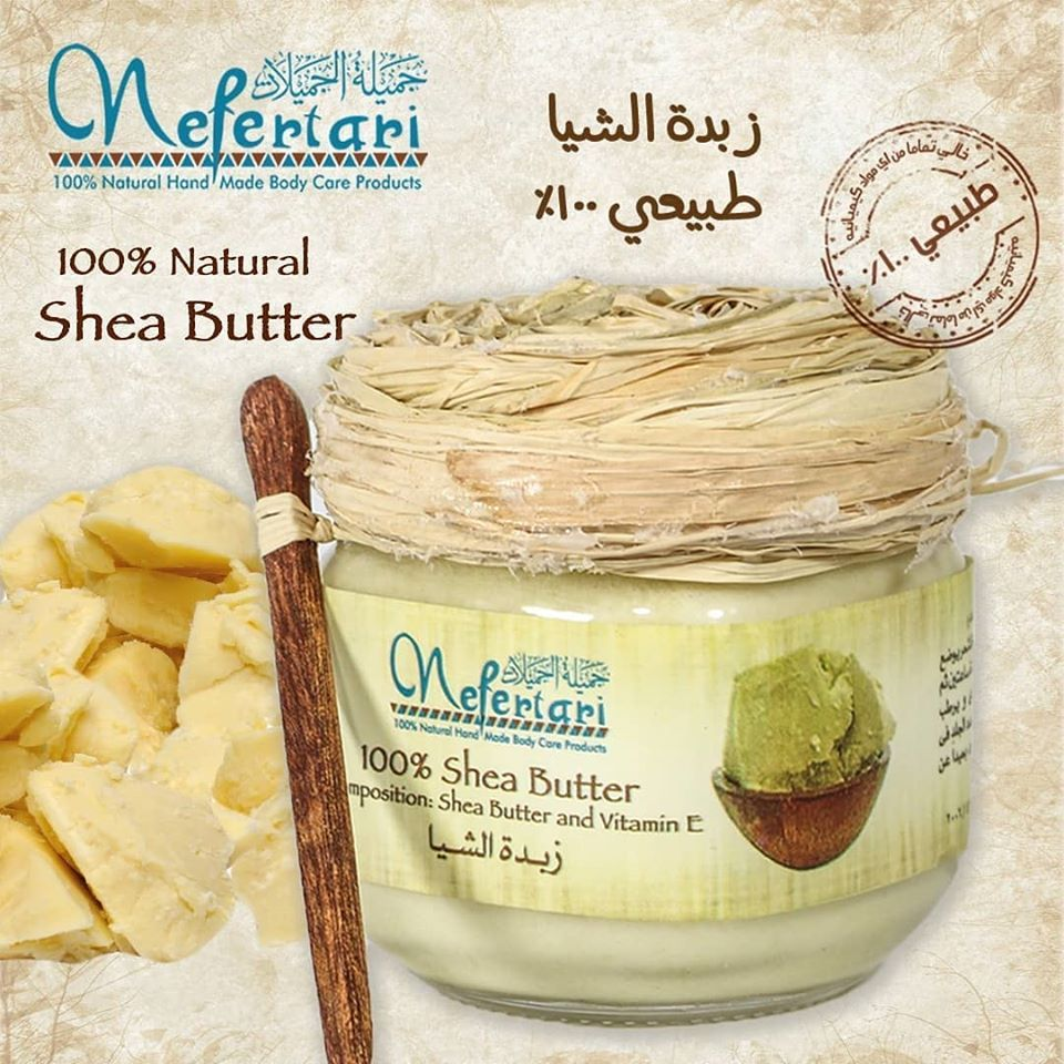 زبدة الشيا In 2020 100 Shea Butter Body Care Shea Butter