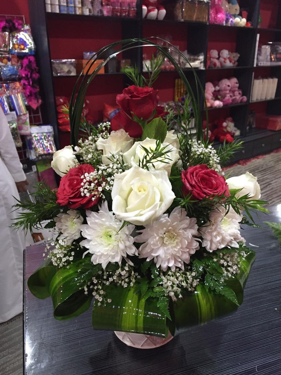 ورد الشوق Flower Shop Floral Wreath Table Decorations Decor
