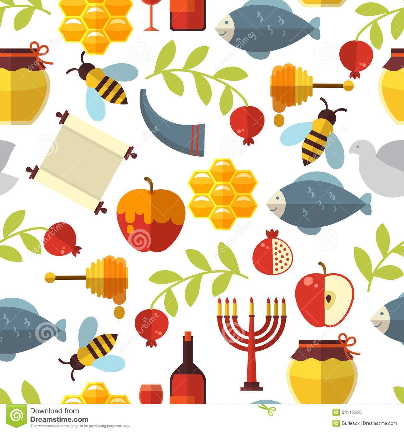 Rosh Hashanah Watercolor Hebrew Shana Tovah Wishes