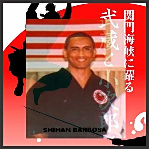 kancho.jpg Combat training, Tactical pistol, Tactical