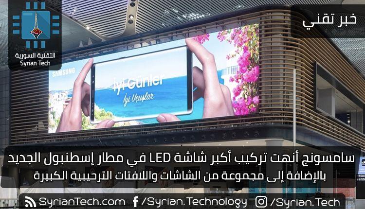 بتوقيت بيروت اخبار لبنان و العالم موقع اخباري على مدار الساعة