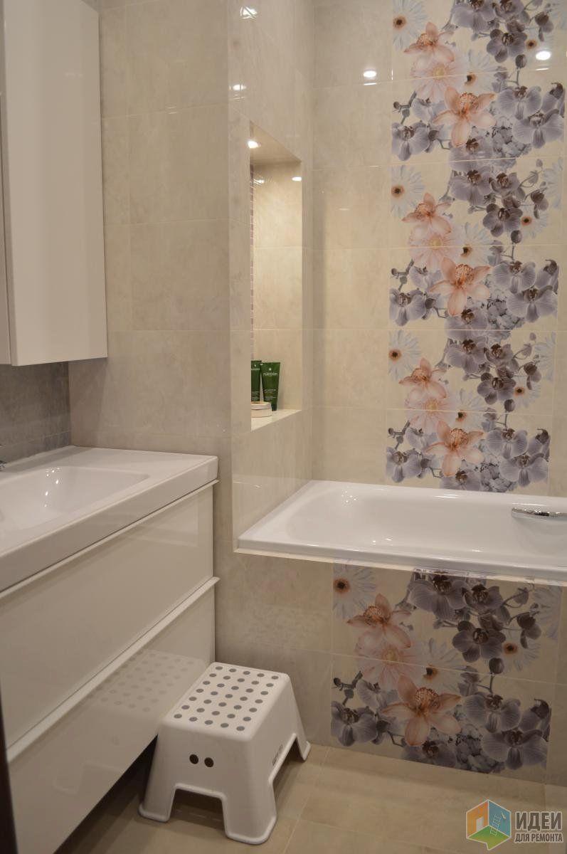 ванная комната отделка керамическая плитка с цветочным рисунком