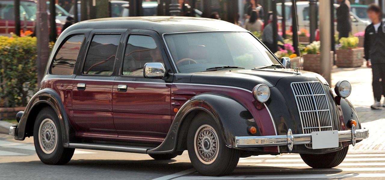 Toyota Classic Limousine