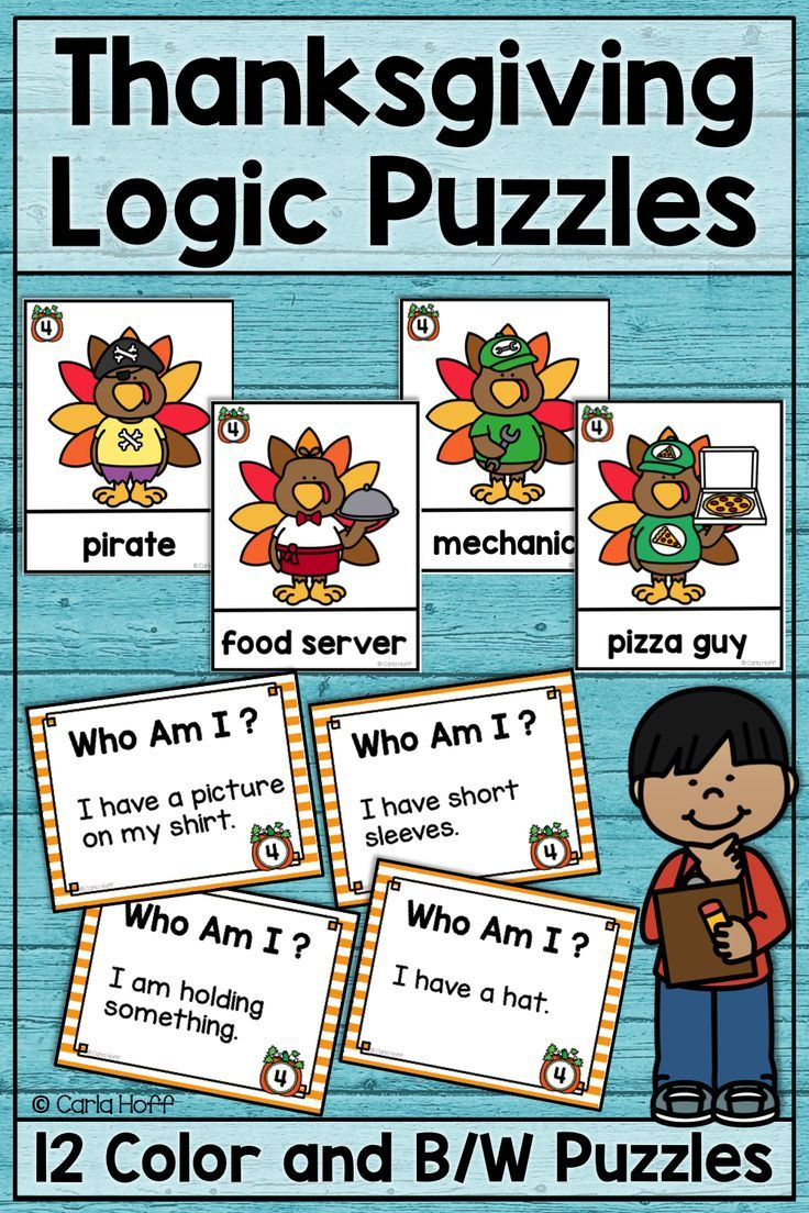 Popular Puzzles Thanksgiving Ideas | www.topsimages.com