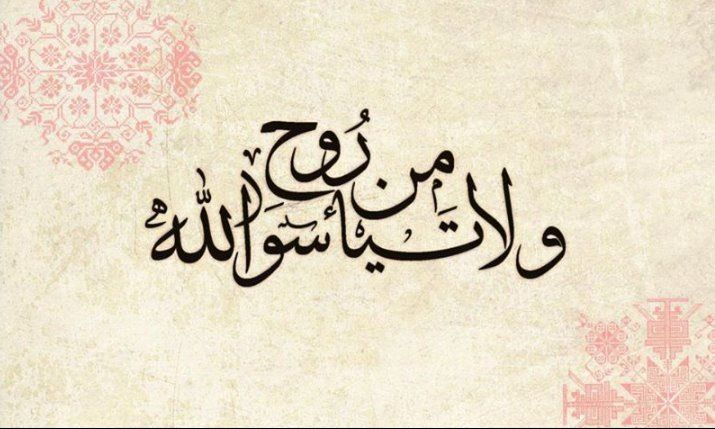 Pin On Quran Verses