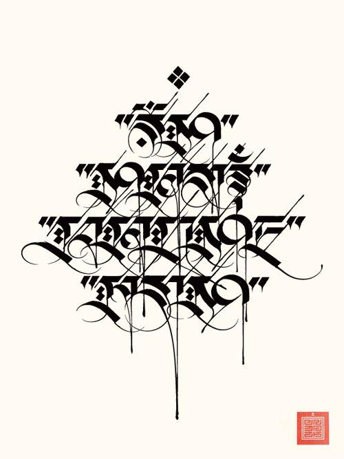 Om Mani Padme Hum Om Mani Padme Hum Tibetan Tattoo Art