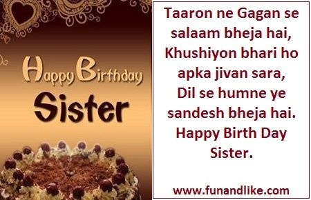 Funny Birthday Wishes For Younger Sister Hindi Clipartsgram Happy