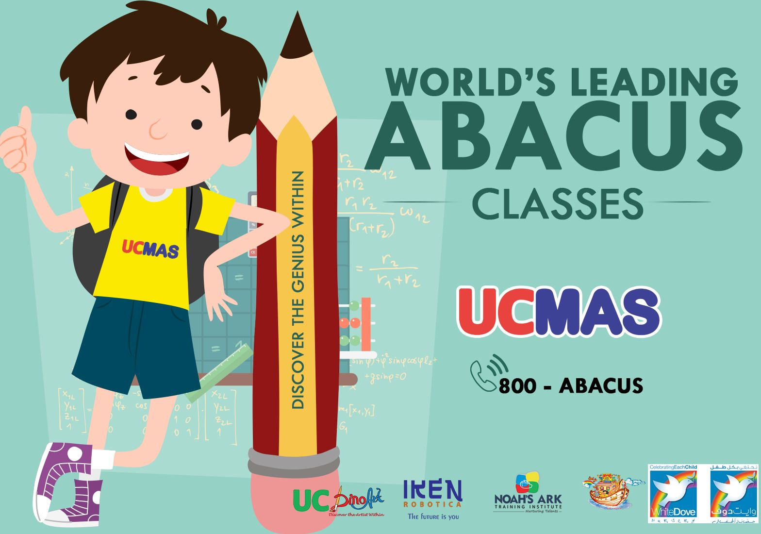 World S Leading Abacus Classes