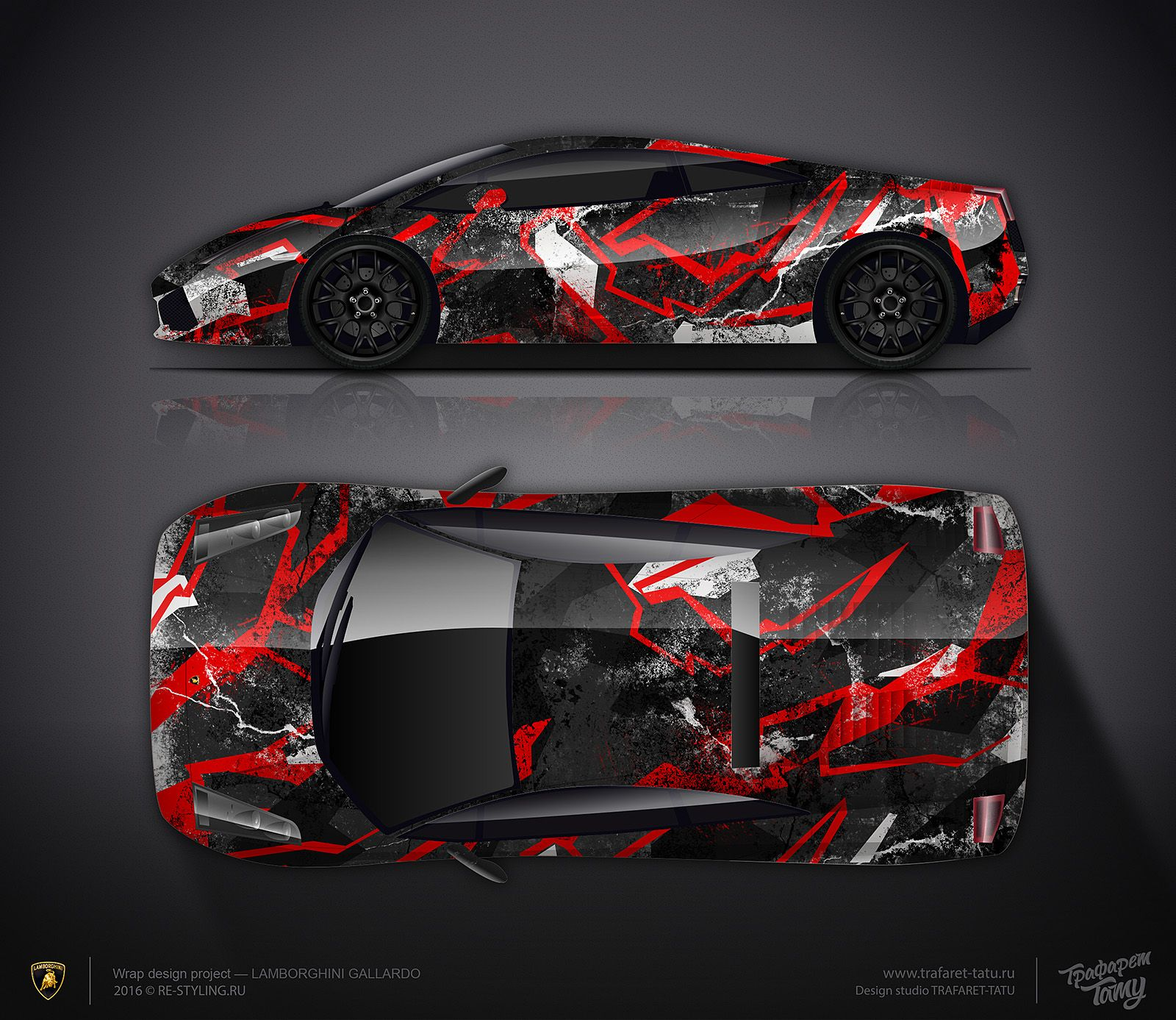 Wrap Design Concept #9 Lamborghini Gallardo For Sale