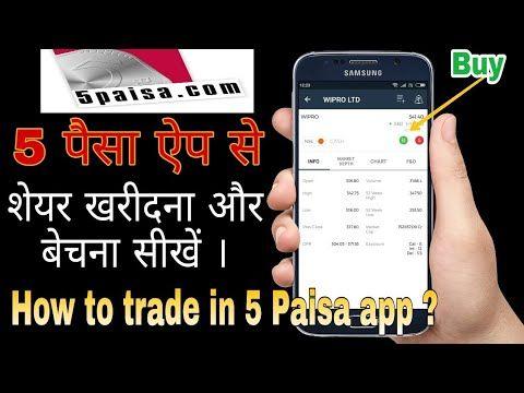 Stock trading demo platform