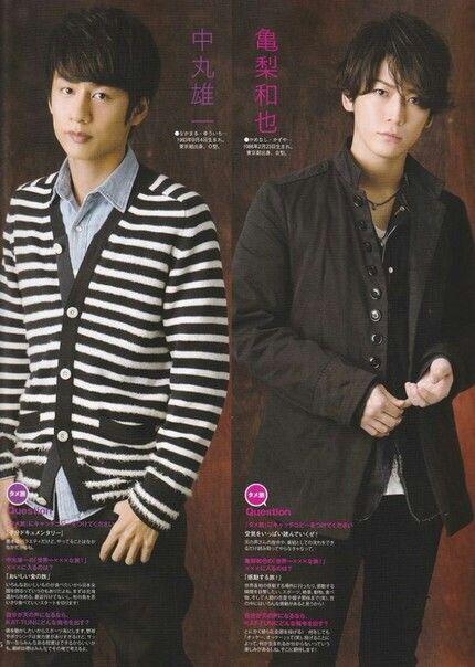 Nakamaru Yuichi & Kamenashi Kazuya