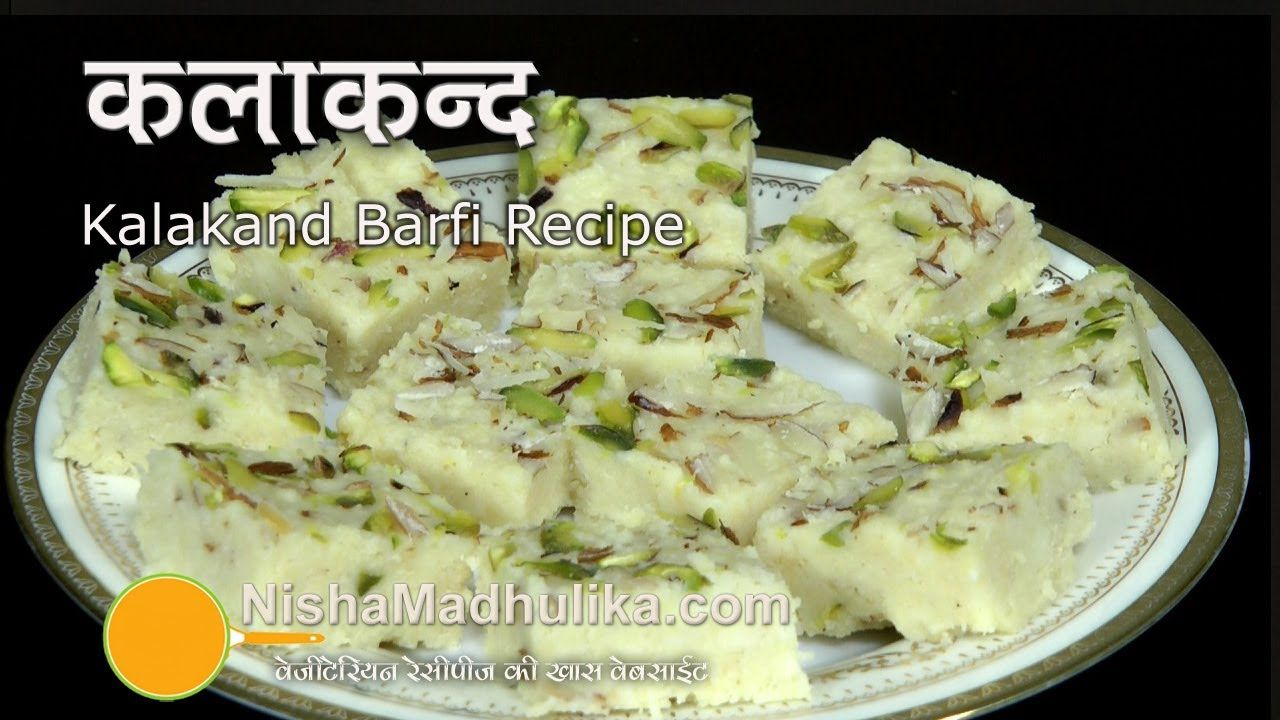 Pin by k ahuja on cooking desserts pinterest nisha madhulika pin by k ahuja on cooking desserts pinterest nisha madhulika recipes and indian sweets forumfinder Choice Image