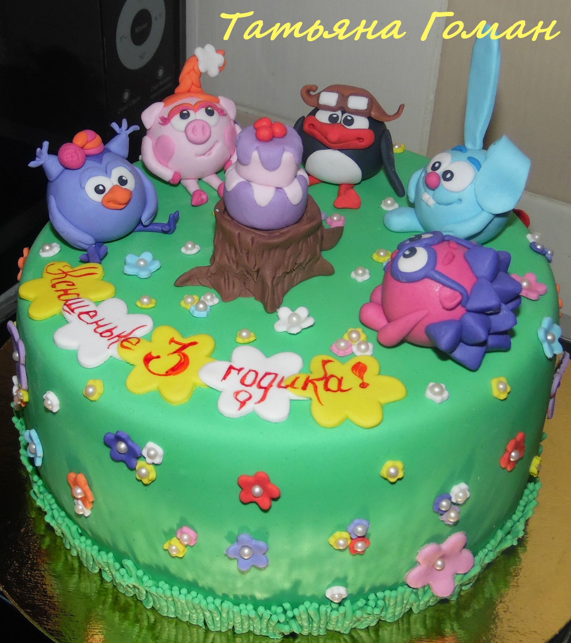 торт смешарики из мастики фото картинки