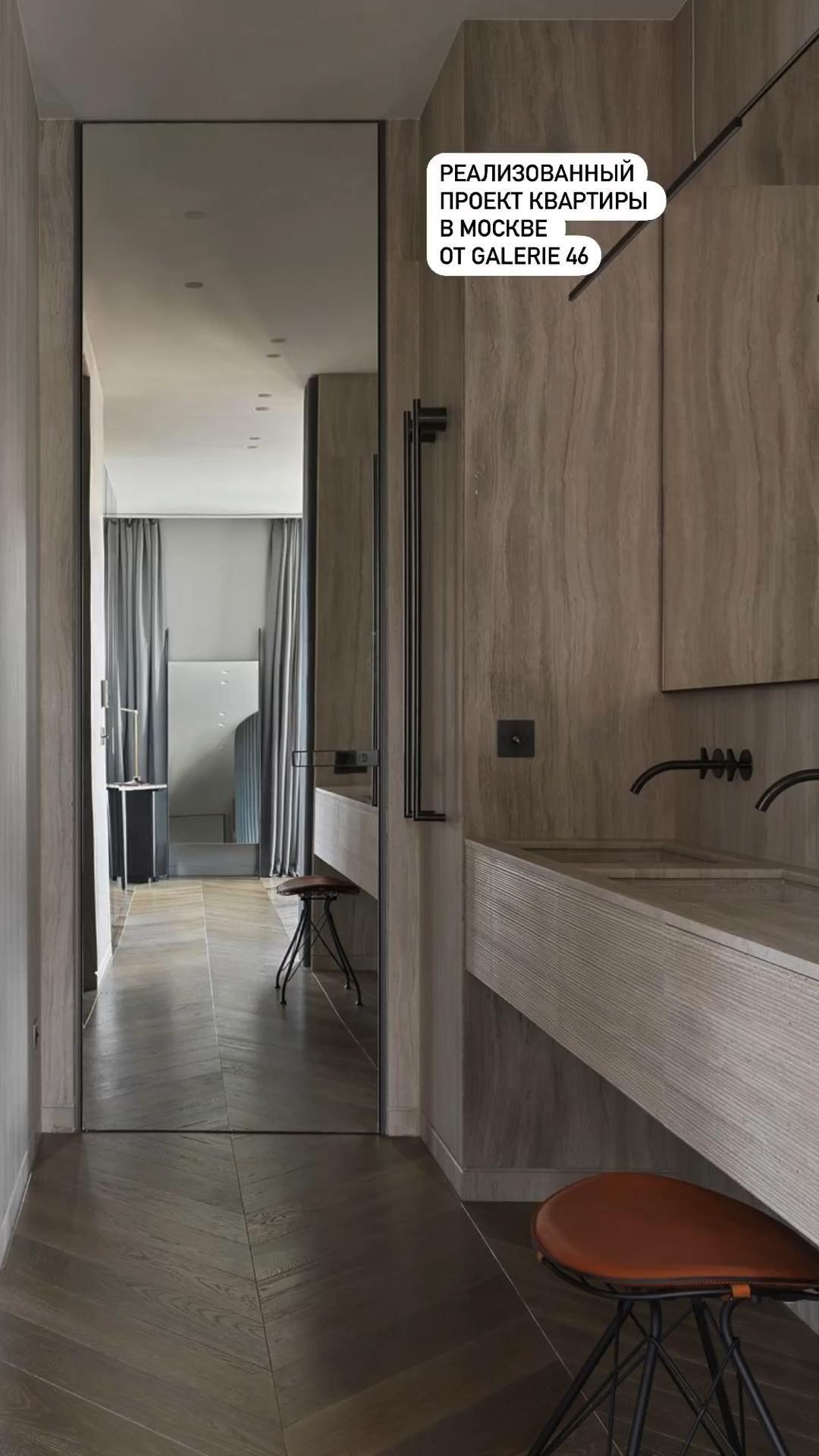 Реализованный проект квартиры в Москве от GALERIE 46