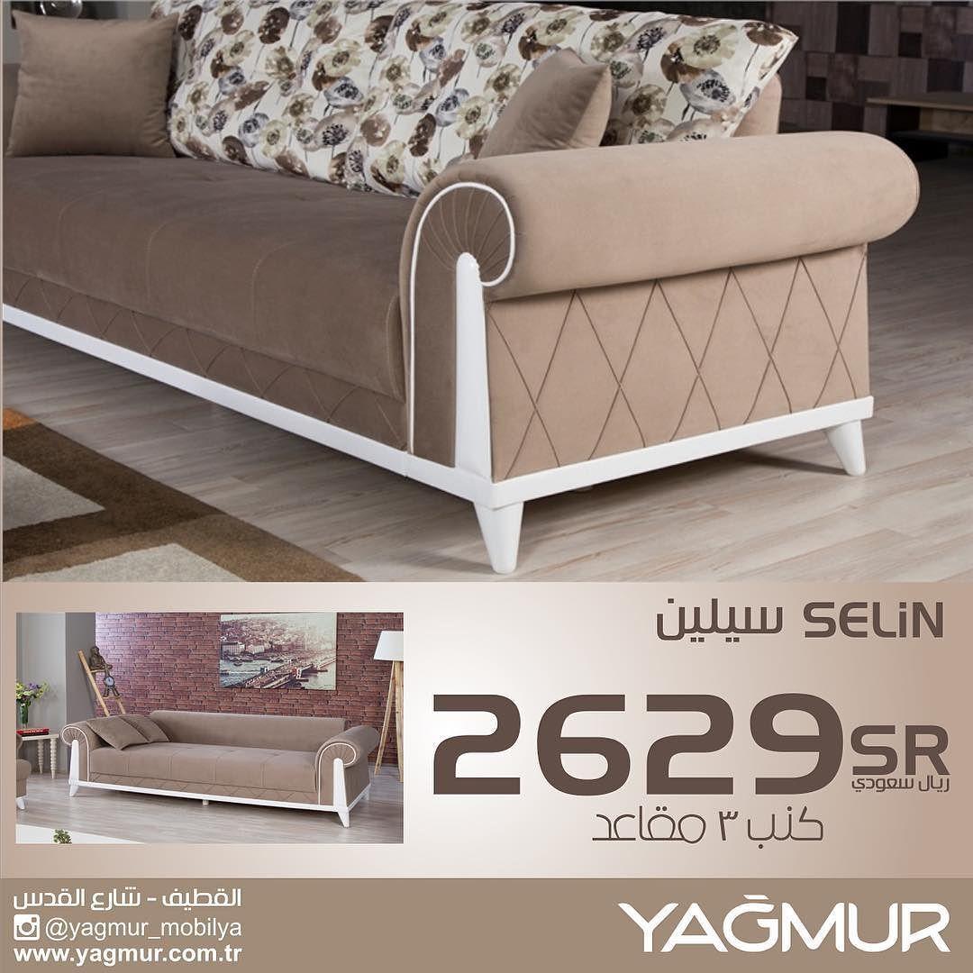 Yagmur Mobilya On Instagram Yagmur Mobilya كنب جلسات غرف نوم مفروشات مفارش أثاث تصميم تصاميم ديكور تصمي Furniture Cool Furniture Furniture Design