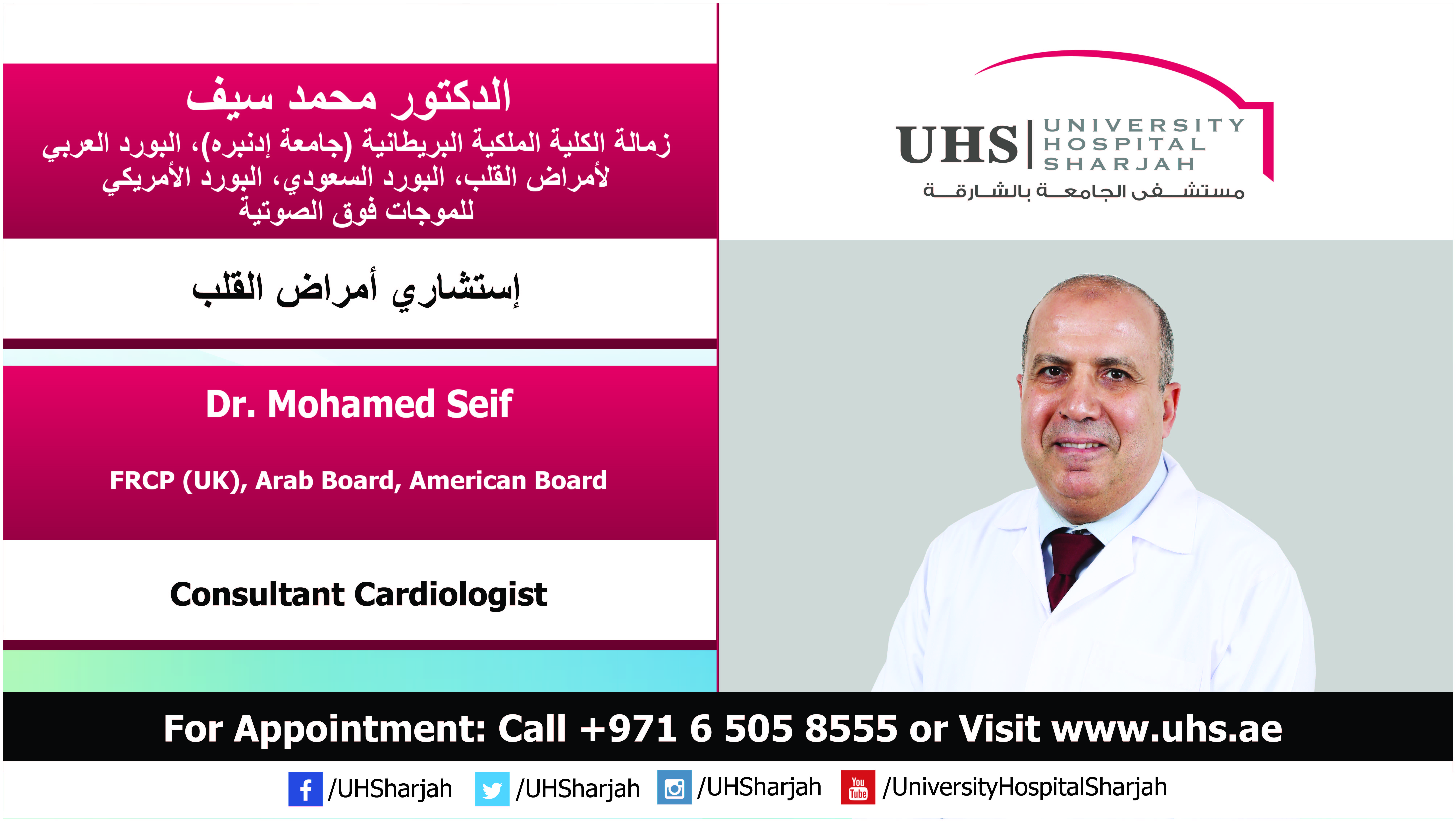 Dr Mohammed is a Consultant Cardiologist, FRCP (UK