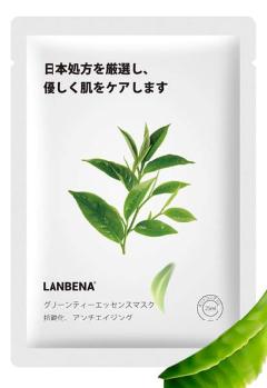 Photo of LANBENA Green Tea Oil Facial Mask