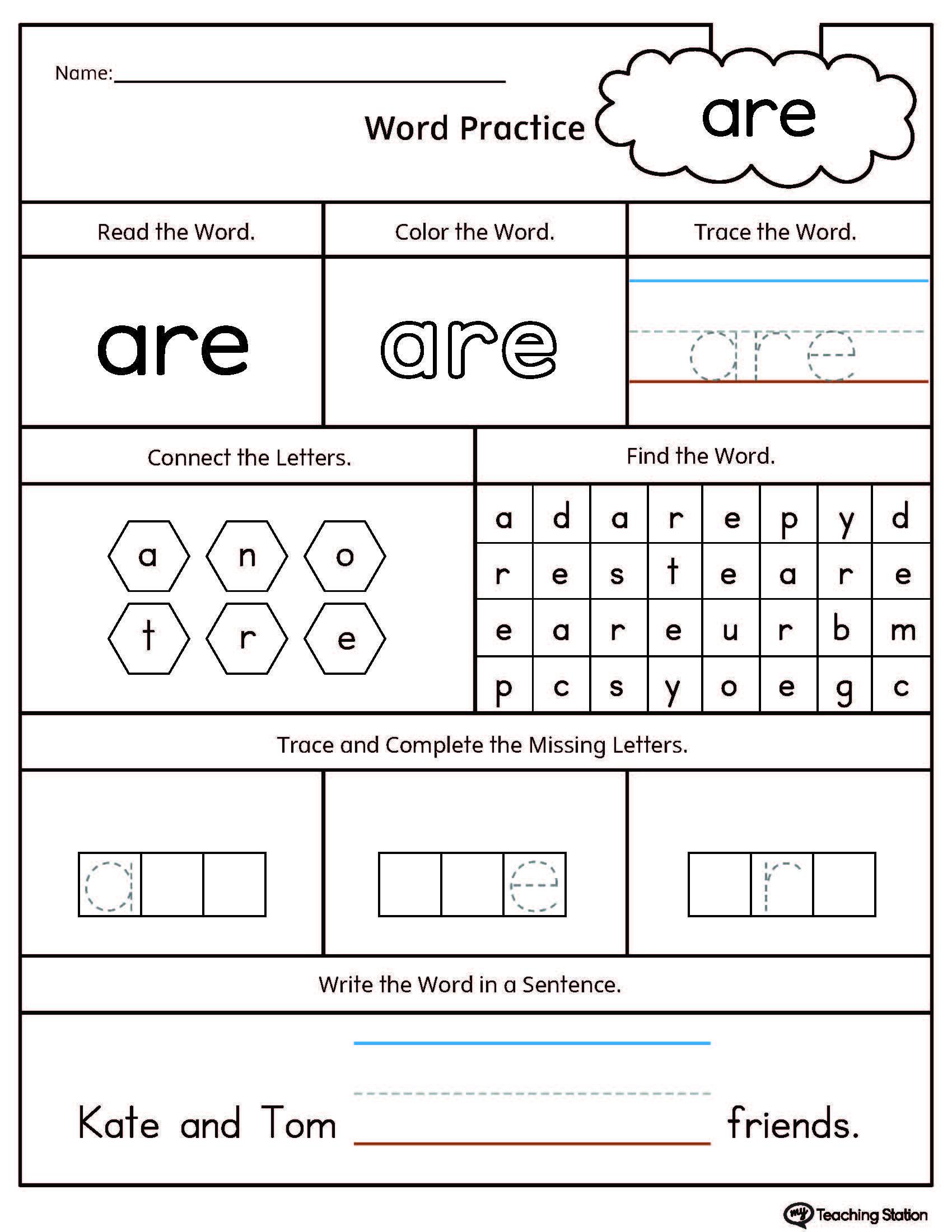 High Frequency Words Printable Worksheets Printable Worksheets