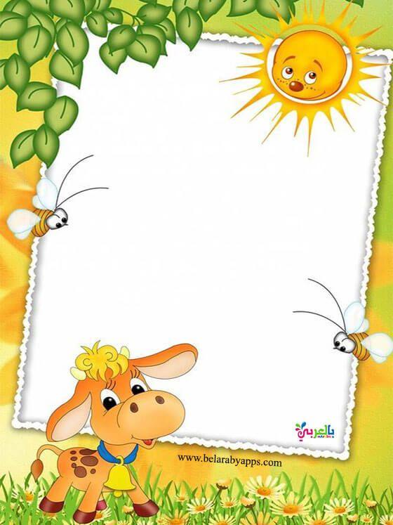 تصميم اطارات اطفال للكتابة اشكال روعة مفرغة للكتابة 2020 براويز للكتابة عليها بالعربي نتعلم Clip Art Borders Paper Cards Photo Frames For Kids