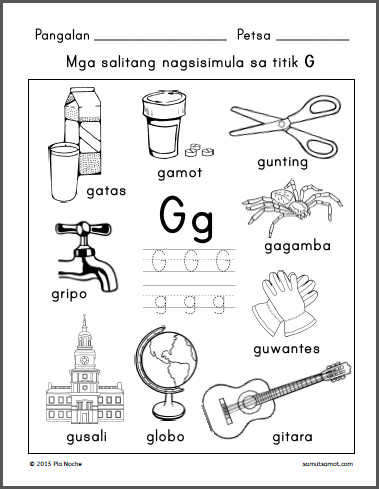 Titik G Kindergarten Reading Worksheets Elementary Worksheets Kids Worksheets Printables