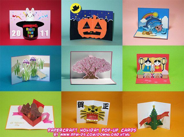 Pop Up Card Templates Pop Up Card Templates Cards Pop Up Cards