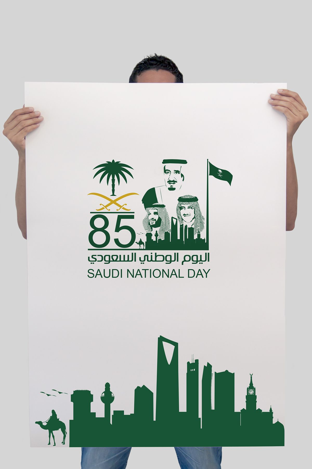 The Saudi National Day 85 On Behance National Day Saudi National Day Happy National Day