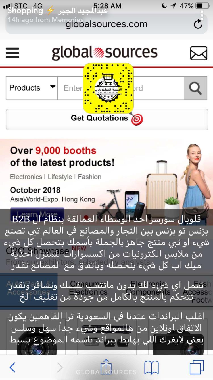 Pin By Yara On Shopping Internet Shopping Sites Online Shopping Websites Amazon Online Shopping