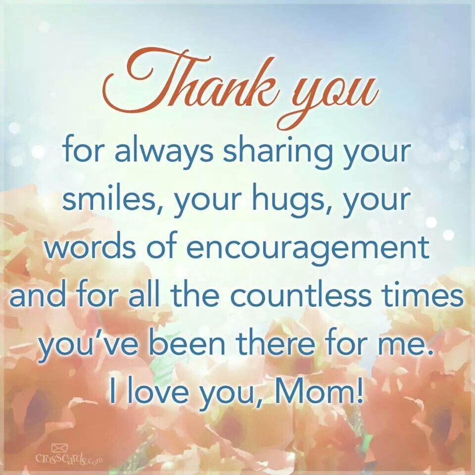 Thankful Parent Quotes: MISSING MY MOMMIE... EVERYDAY ALL DAY