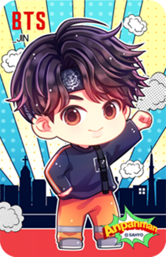Bts Chibi Jin Fanartdrawing Fan Art Drawing Boys Bts Chibi Chibi Bts Drawings