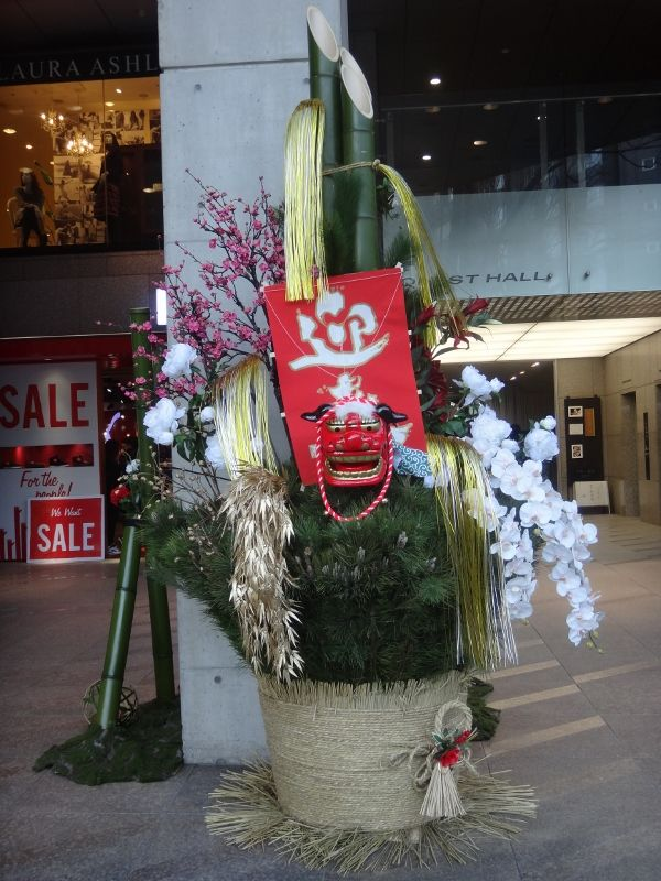 門松 ( New Year's pine and bamboo decorations ) | Japanese ...