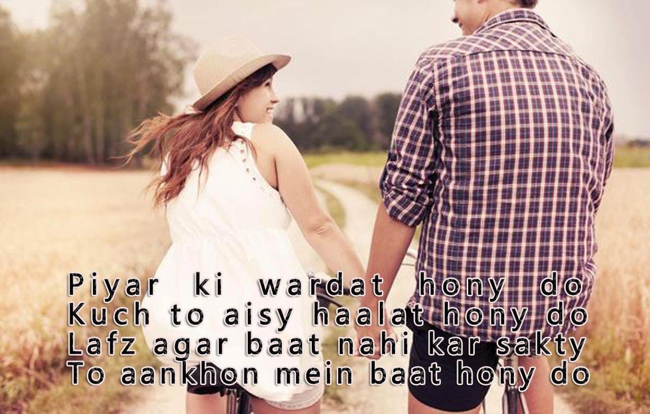 romantic love urdu hindi shayari and sms for fb post