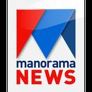 Download Manorama News Live TV* Apk V2.1 Manorama News