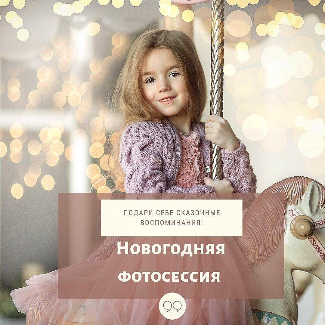 Приглашаю на фотосессию работа в москве для девушки в ночь