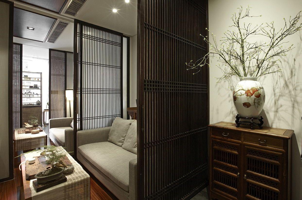 Japans interieur  woonkamer  Interior in 2019