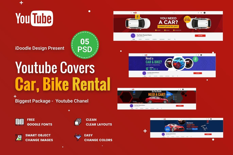 Car Bike Rental Youtube Chanel By Idoodle On Bike Rental Youtube Banner Design Youtube Banner Template