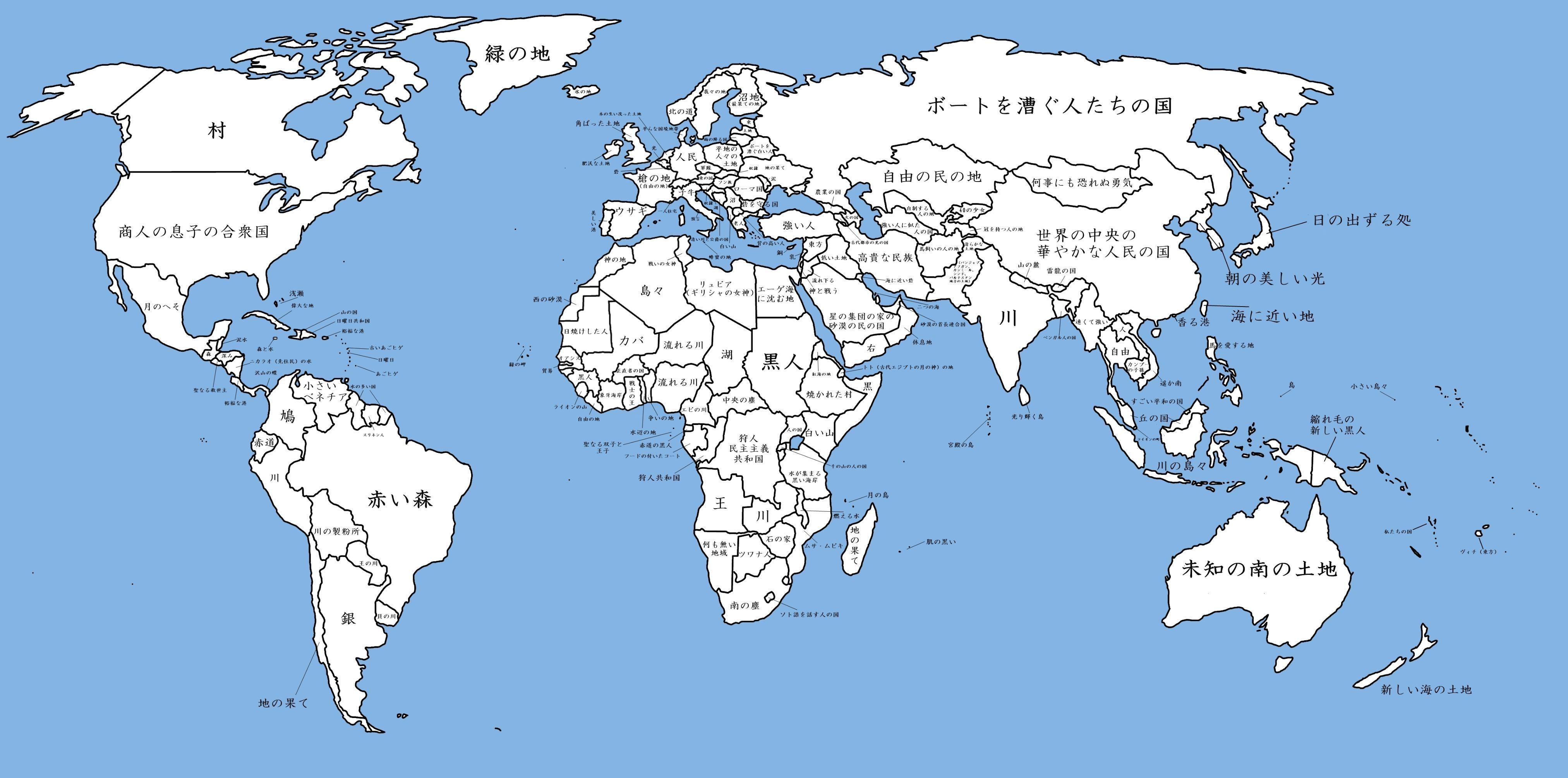 日本語地図 ~ それぞれの国の名前を日本語に訳すと、、