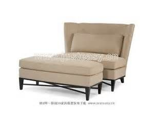 cool sofas - Bing images