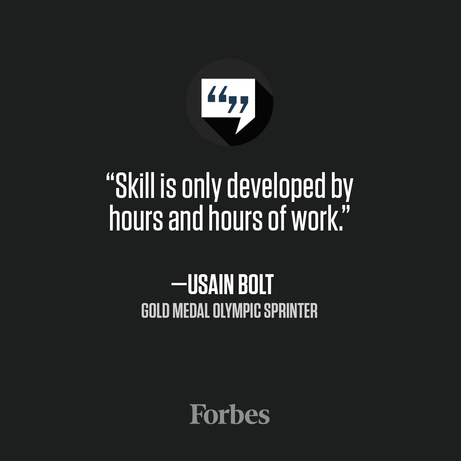 Skills don't develop overnight. It takes hard work and