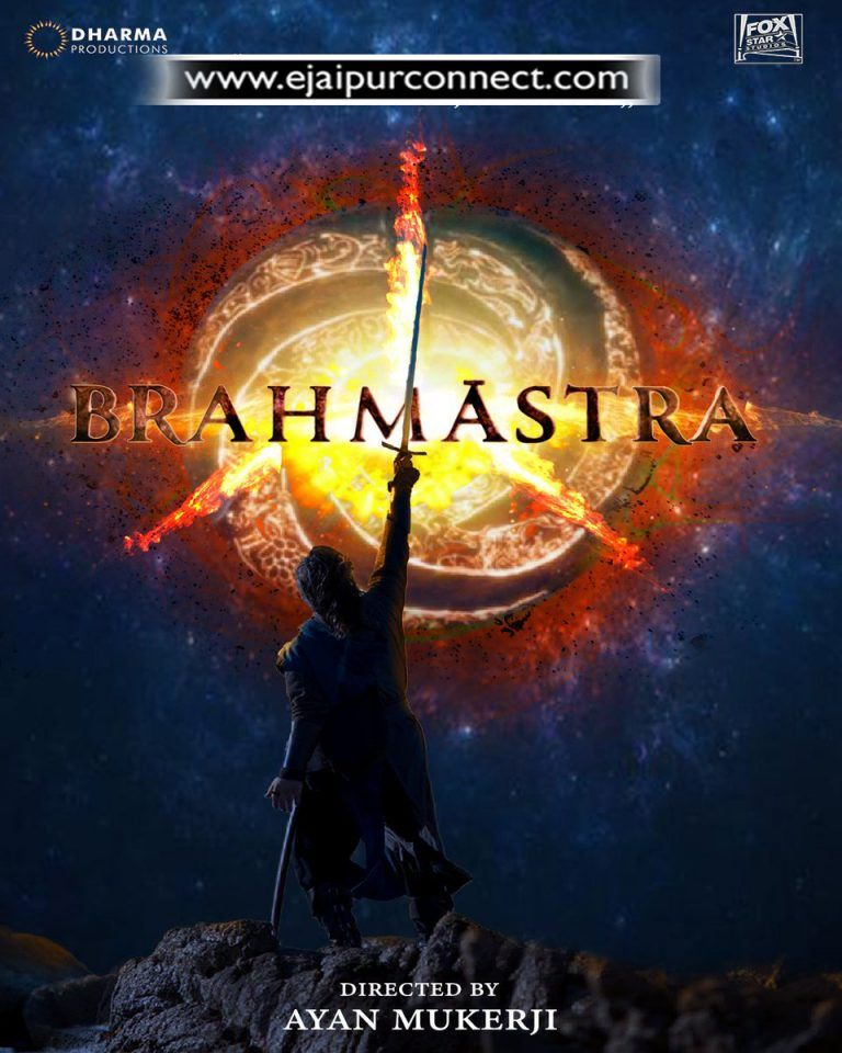Brahmastra is declared as a fictional film Brahmastra