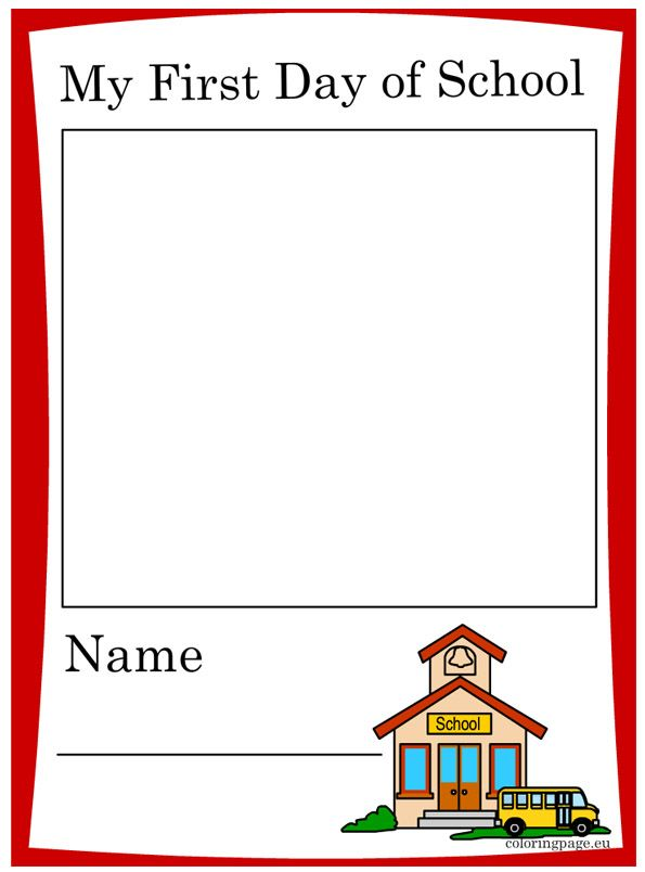 First day of school coloring pages my first day of school