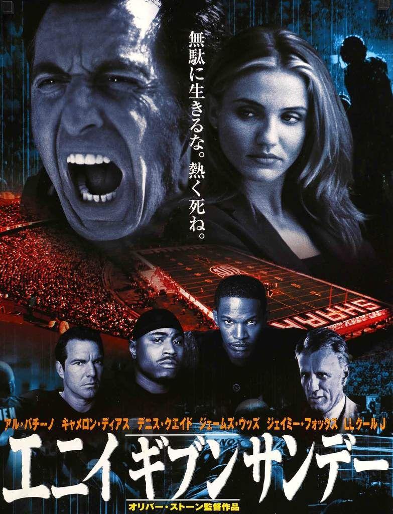 Any Given Sunday (1999) Original Japanese Movie Poster