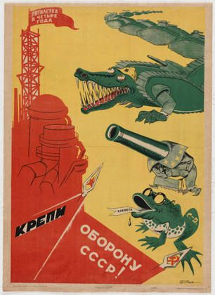 Unknown artist 'Russian Poster' c. 1941. Lithograph via MOMA.
