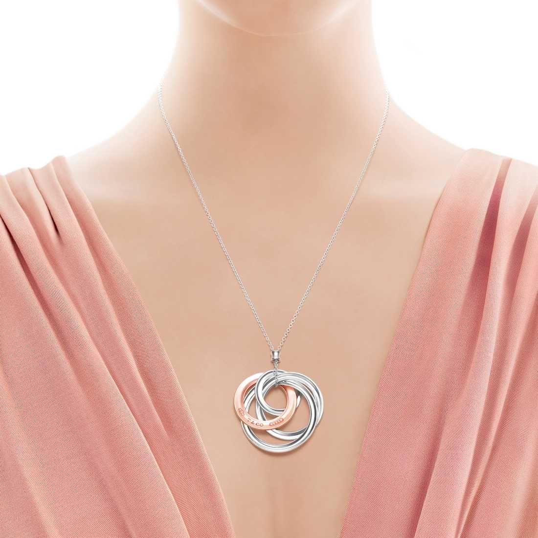 Tiffany 1837 circle pendant in sterling silver and Rubedo metal, medium Tiffany & Co.