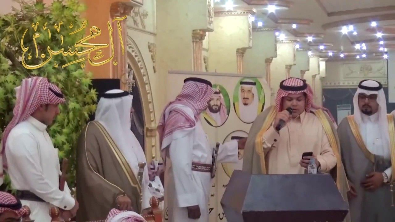 من قصيدة الشاعر فيصل آل منيع في زواج النقيب عبدالله خزيم